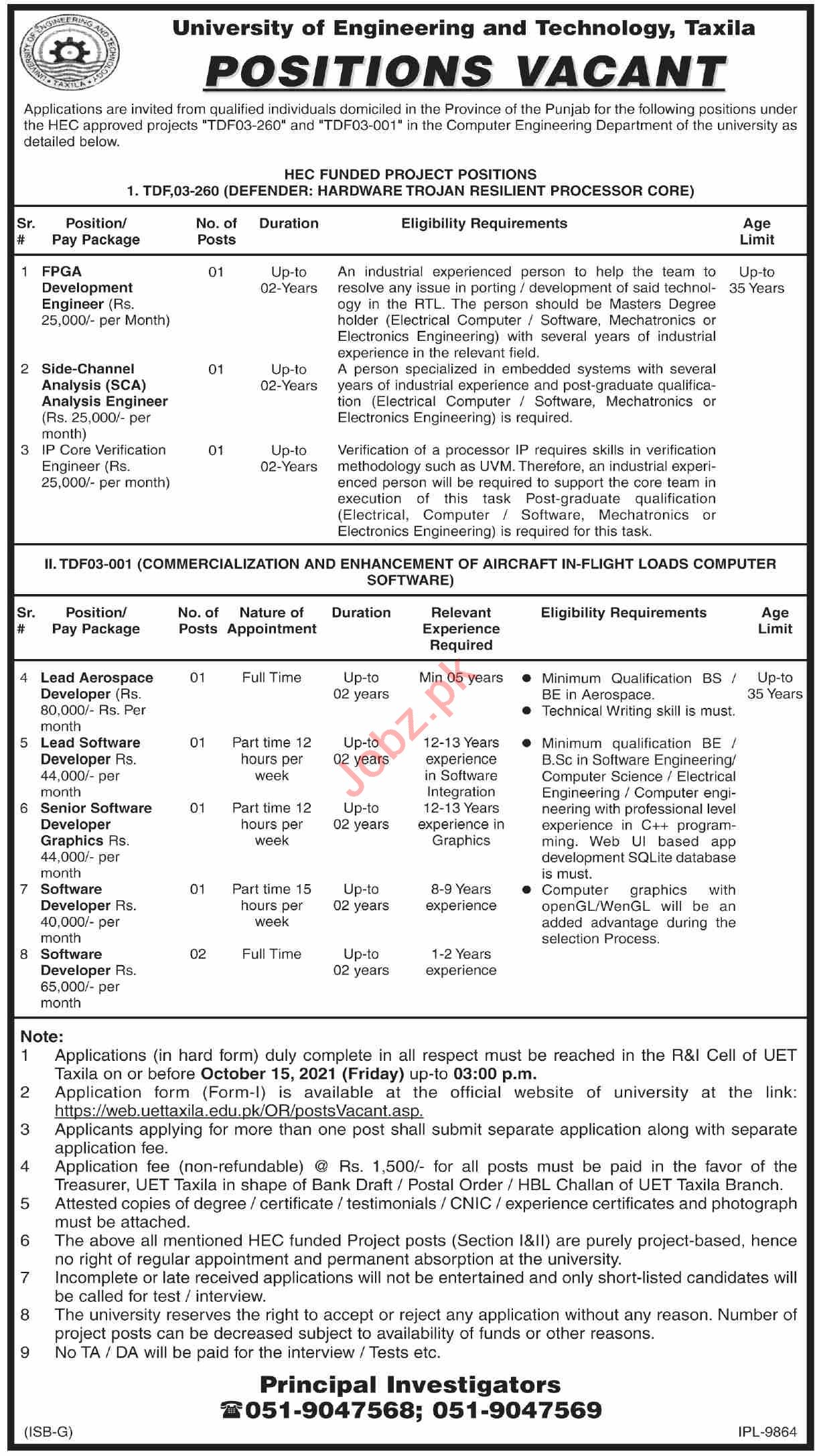 University of Engineering and Technology Jobs 2021