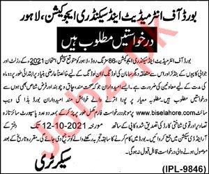 Board of Intermediate & Secondary Education Lahore Jobs 2021