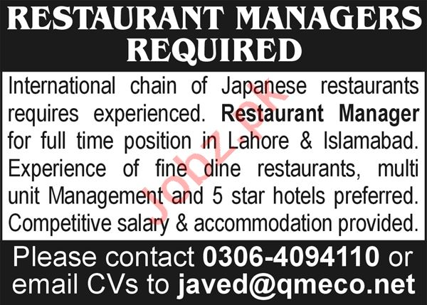 Restaurant Manager Jobs 2021 in Lahore