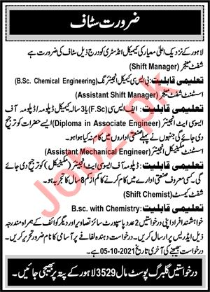 Chemical Industry Jobs 2021 in Lahore