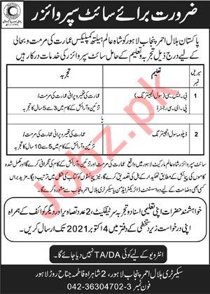 Pakistan Hilal e Ahmar Jobs 2021