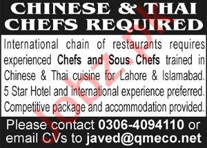 International Chains of Restaurants Jobs 2021