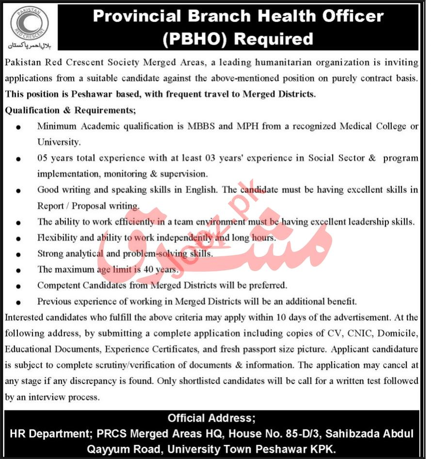 Provincial Branch Health Officer Job 2021 In Peshawar KPK