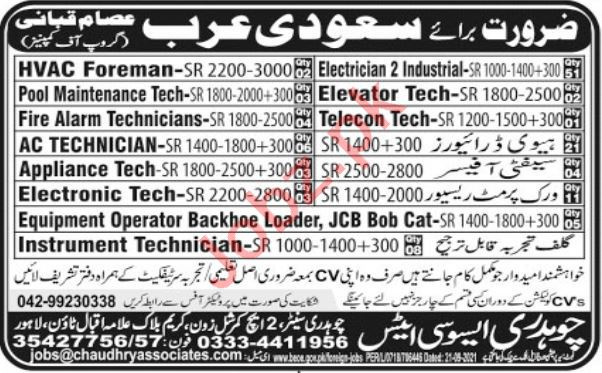 Chaudhary Associates Jobs 2021 in Saudi Arabia