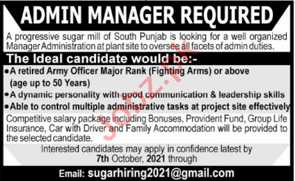 Admin Manager Jobs 2021 in South Punjab