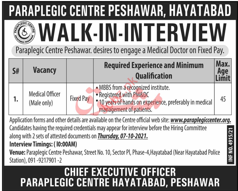 Paraplegic Centre Peshawar Walk In Interview 2021