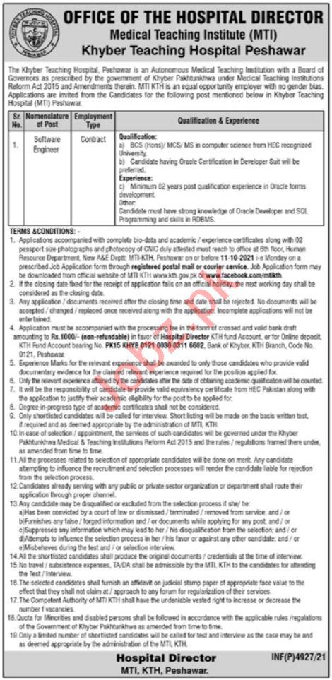 MTI Khyber Teaching Hospital Job 2021 For Software Engineer