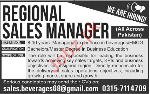 Regional Sales Manager Jobs 2021