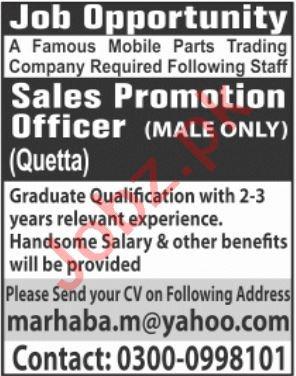 Mobile Parts Trading Company Jobs 2021 in Quetta