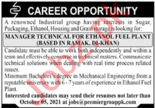 Manager Technical Job 2021 In Dera Ismail DI Khan KPK