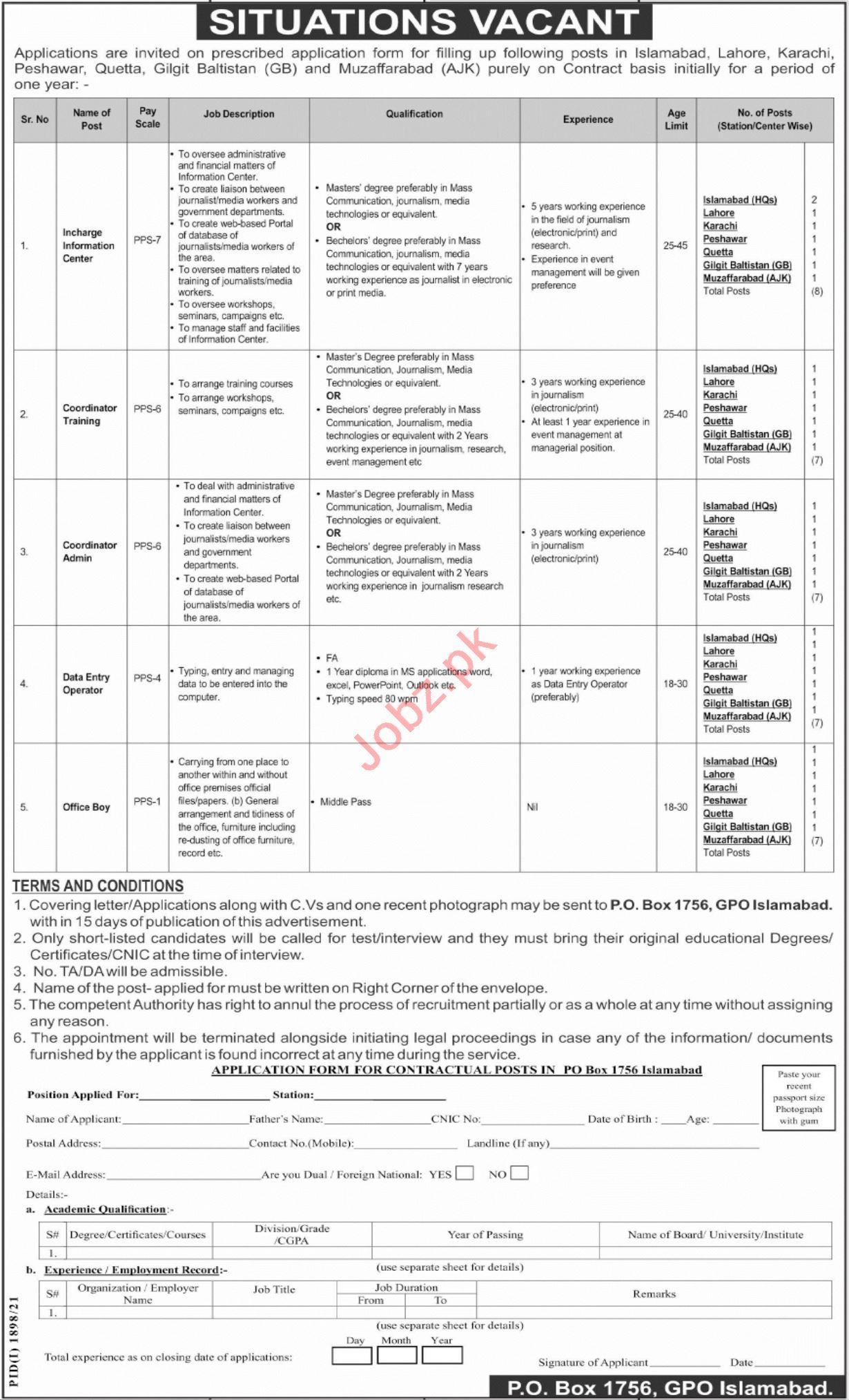 P O Box No 1756 GPO Islamabad Jobs 2021