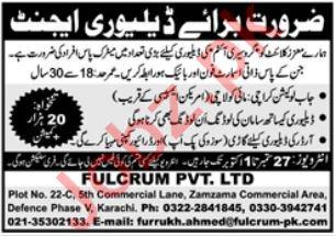 Fulcrum Pvt Limited Walk In Interviews 2021