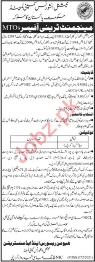 National Insurance Company Limited Jobs 2021 In Karachi