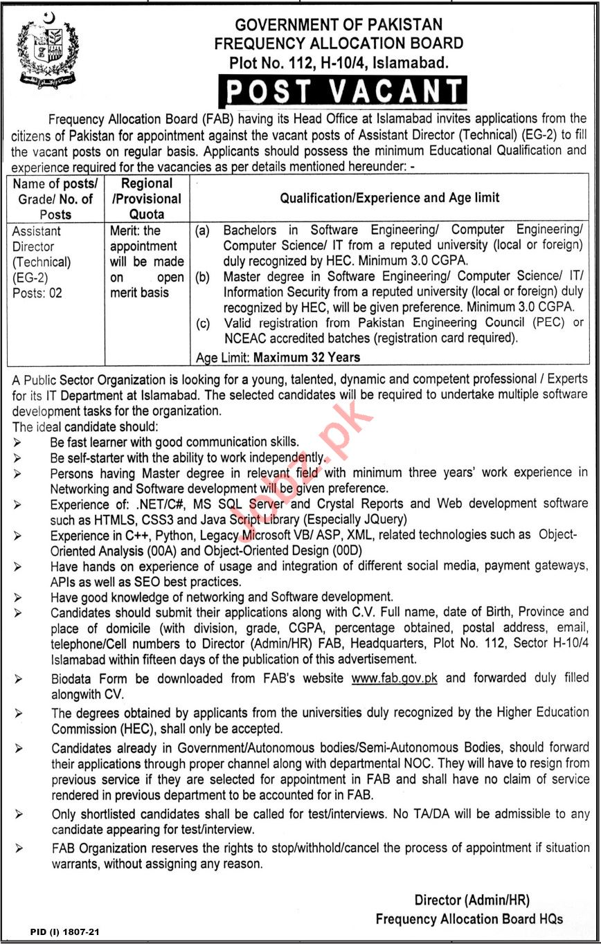 Frequency Allocation Board Jobs 2021 in Islamabad