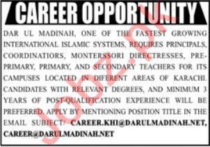Dar ul Madinah International Islamic School System Jobs 2021