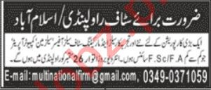 Corporation Company Jobs 2021 in Rawalpindi