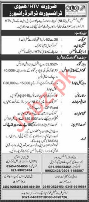 NLC HTV Driver Jobs in Lahore