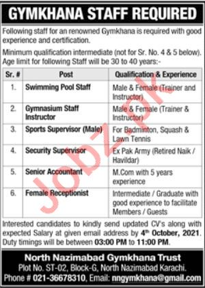 Gymkhana Staff Jobs 2021 In Karachi