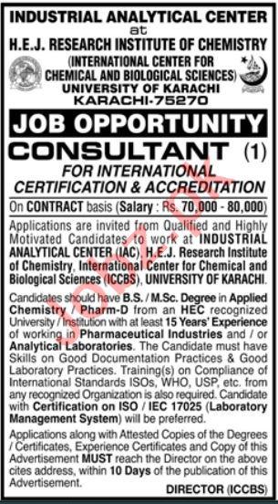 University of Karachi Job 2021 For Consultant