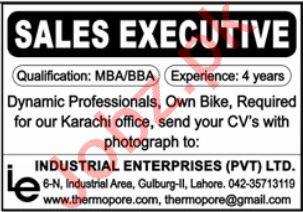 Sales Executive Job 2021 In Karachi Office