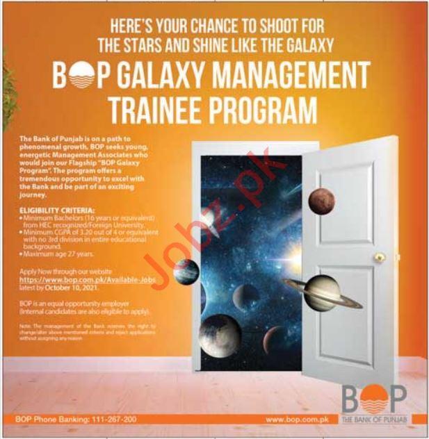BOP Galaxy Movement Trainee Program 2021