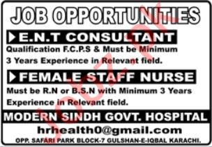 Modern Sindh Government Hospital Jobs 2021 In Karachi