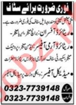 Multinational Company Jobs 2021 in Rawalpindi
