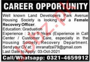 Park Avenue Housing Society Lahore Jobs 2021