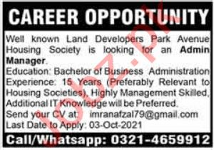 Admin Manager Jobs in Lahore