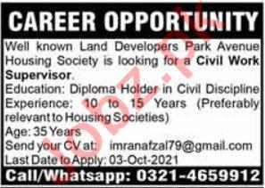 Civil Work Supervisor Jobs in Lahore