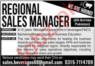 Regional Sales Managers Jobs 2021