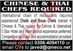 Chinese & Thai Chefs Jobs 2021 In Lahore & Islamabad