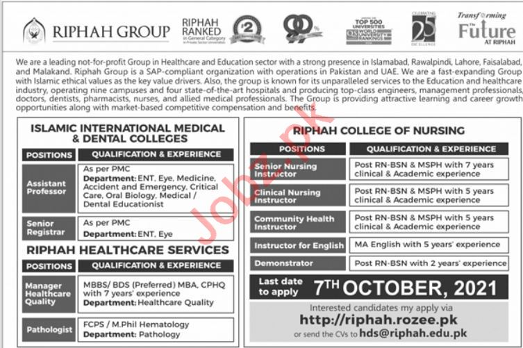 Riphah Group Jobs 2021 for Assistant Professor