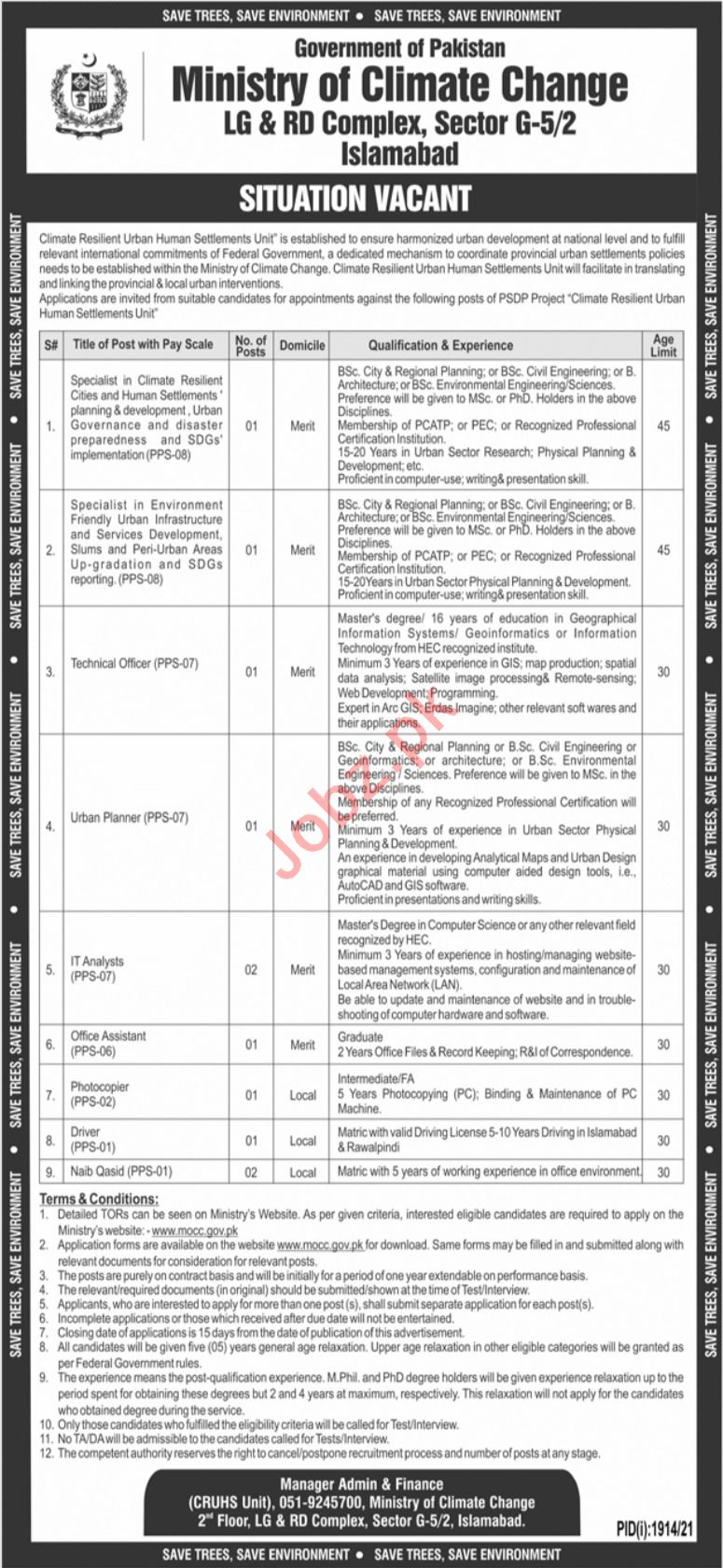 Ministry of Climate Change Islamabad Jobs 2021
