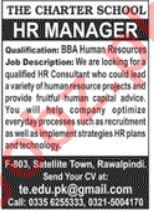 The Charter School Jobs 2021 in Rawalpindi