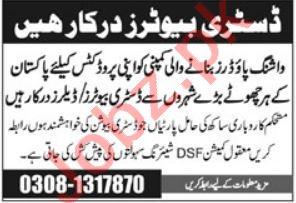 Washing Powder Manufacturing Company Lahore Jobs 2021