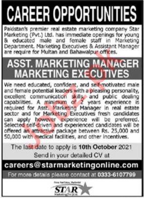 Star Marketing Pvt Limited Multan Jobs 2021