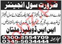 SS Developer Multan Jobs 2021