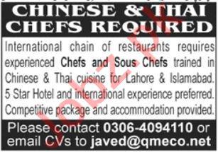 International Chain of Restaurant Jobs 2021