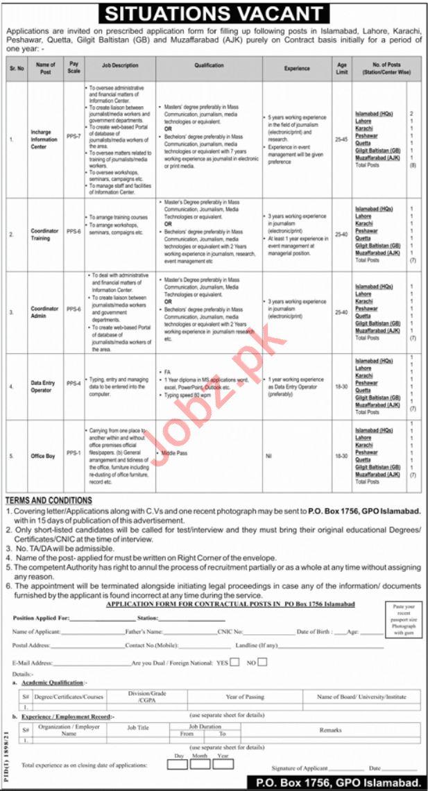 Public Sector Organization Jobs 2021 For Management Staff