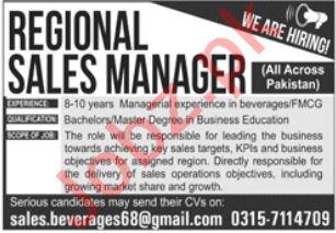 Regional Sales Manager Jobs 2021 in Rawalpindi