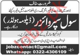 Civil Supervisor Jobs 2021 in Lahore