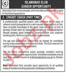 Islamabad Club Cricket Coach Jobs 2021