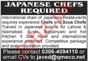 Japanese Chefs Jobs 2021 in Lahore