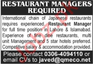 Restaurant Manager Lahore Jobs 2021