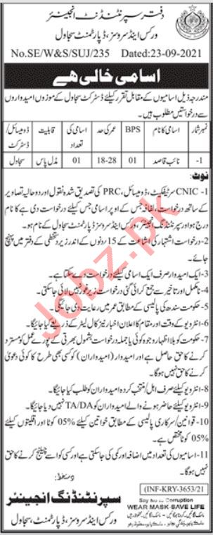 Works & Services Department Job 2021 In Sujawal
