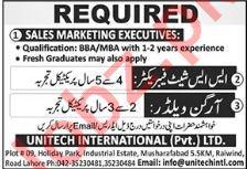 Sales & Technical Staff Jobs in Unitech International