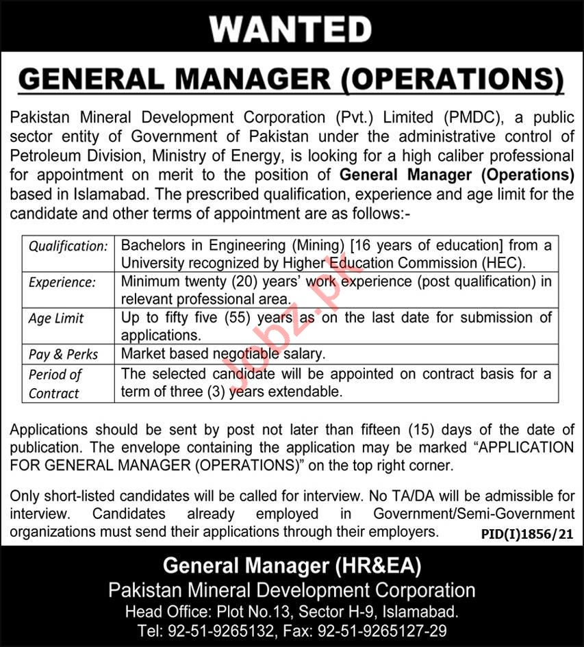 General Manager Operations Job 2021 In Islamabad