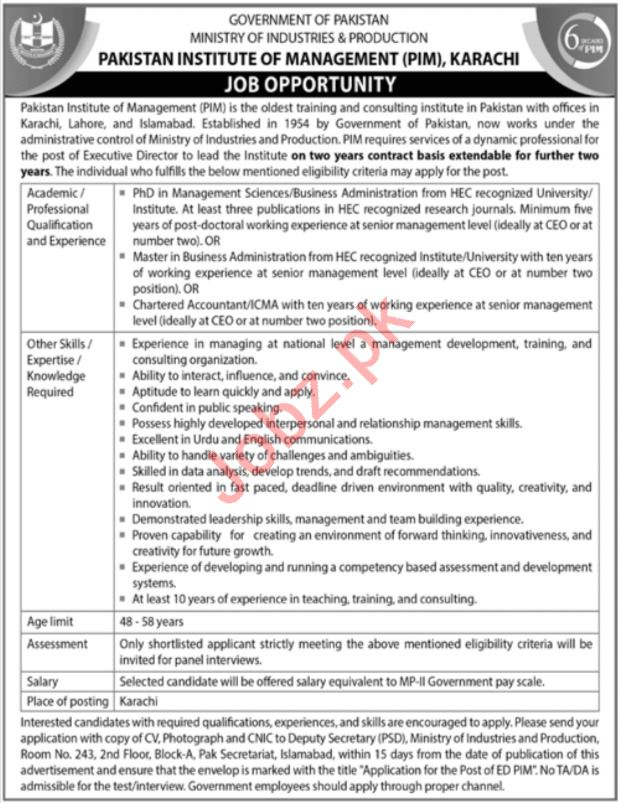 Ministry of Industries and Commerce Jobs 2021