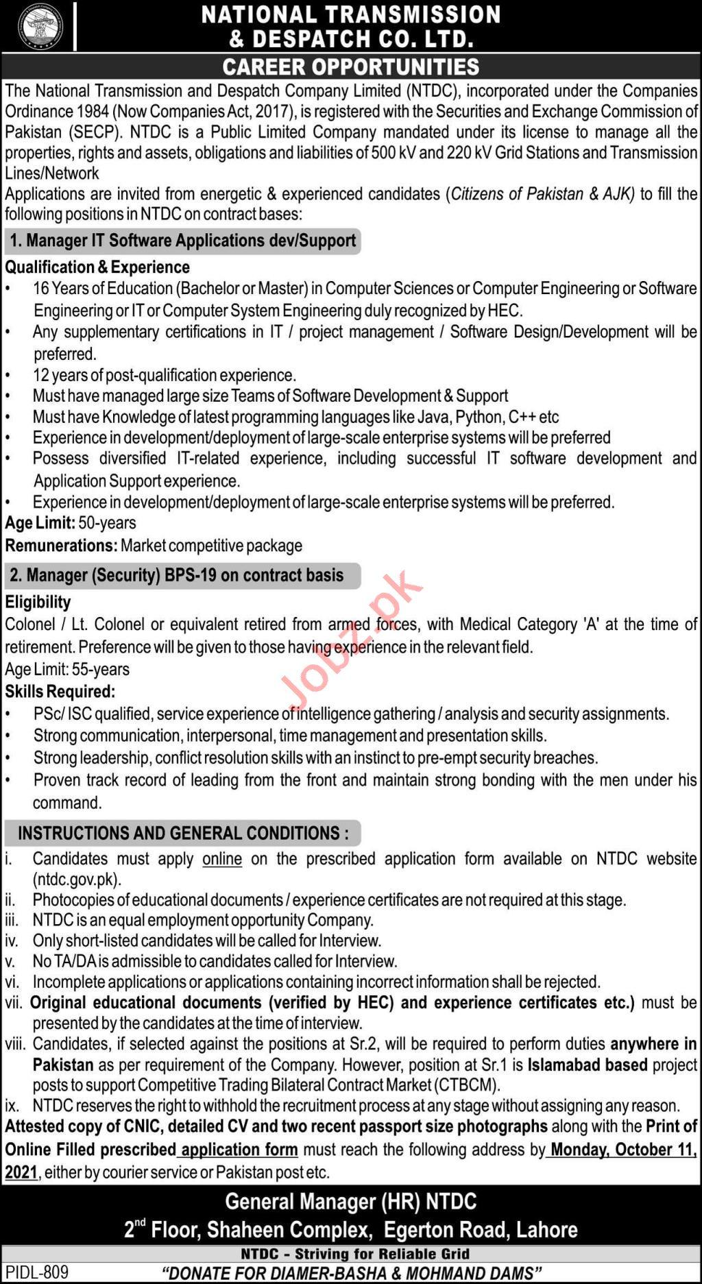 National Transmission & Despatch Company Jobs 2021